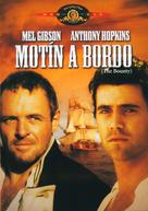 The Bounty - Spanish DVD cover (xs thumbnail)
