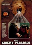 Nuovo cinema Paradiso - Italian Movie Poster (xs thumbnail)