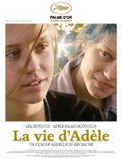 La vie d'Adèle - French Movie Poster (xs thumbnail)