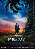 A Monster Calls - Japanese Movie Poster (xs thumbnail)