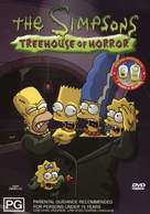 """The Simpsons"" - Australian DVD cover (xs thumbnail)"
