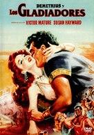 Demetrius and the Gladiators - Spanish DVD cover (xs thumbnail)