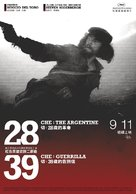 Che: Part One - Taiwanese Movie Poster (xs thumbnail)