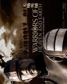 Warriors Of Heaven And Earth - poster (xs thumbnail)