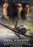 Pearl Harbor - Serbian Movie Poster (xs thumbnail)