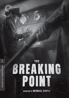The Breaking Point - DVD movie cover (xs thumbnail)