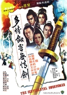 To ching chien ko wu ching chien - Hong Kong Movie Poster (xs thumbnail)