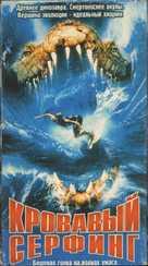 Krocodylus - Russian Movie Cover (xs thumbnail)