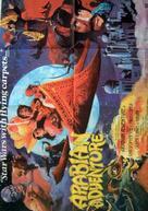 Arabian Adventure - British Movie Poster (xs thumbnail)