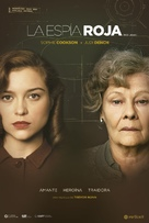 Red Joan - Spanish Movie Poster (xs thumbnail)