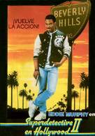 Beverly Hills Cop 2 - Spanish VHS cover (xs thumbnail)