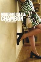 Mademoiselle Chambon - Movie Poster (xs thumbnail)
