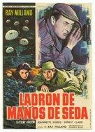 The Safecracker - Spanish Movie Poster (xs thumbnail)