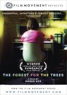 Der Wald vor lauter Bäumen - Movie Cover (xs thumbnail)
