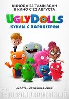 UglyDolls - Kazakh Movie Poster (xs thumbnail)