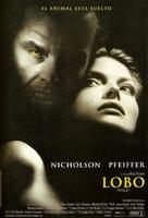 Wolf - Spanish Movie Poster (xs thumbnail)