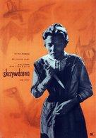 Édes Anna - Polish Movie Poster (xs thumbnail)