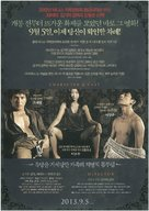 Moebiuseu - South Korean Movie Poster (xs thumbnail)