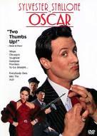 Oscar - DVD movie cover (xs thumbnail)