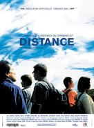 Distance - French Movie Poster (xs thumbnail)
