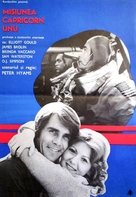 Capricorn One - Romanian Movie Poster (xs thumbnail)