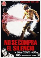 The Liberation of L.B. Jones - Spanish Movie Poster (xs thumbnail)