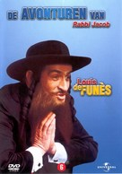 Les aventures de Rabbi Jacob - Dutch DVD cover (xs thumbnail)