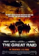 The Great Raid - Thai poster (xs thumbnail)