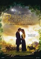 The Princess Bride - Spanish Movie Poster (xs thumbnail)