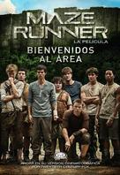 The Maze Runner - Argentinian Movie Cover (xs thumbnail)