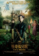 Miss Peregrine's Home for Peculiar Children - Taiwanese Movie Poster (xs thumbnail)