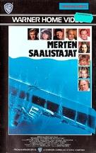 Beyond the Poseidon Adventure - Finnish VHS cover (xs thumbnail)
