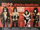 KISS Meets the Phantom of the Park - British Movie Poster (xs thumbnail)