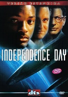 Independence Day - Brazilian DVD movie cover (xs thumbnail)
