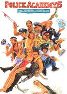 Police Academy 5: Assignment: Miami Beach - French Movie Cover (xs thumbnail)