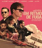 Baby Driver - Brazilian Movie Cover (xs thumbnail)