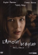 L'amour braque - French DVD cover (xs thumbnail)