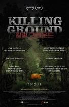 Killing Ground - South Korean Movie Poster (xs thumbnail)