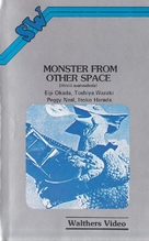 Uchu daikaijû Girara - Finnish VHS cover (xs thumbnail)