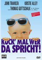 Look Who's Talking - Swiss Movie Cover (xs thumbnail)