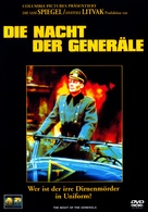 The Night of the Generals - German DVD movie cover (xs thumbnail)
