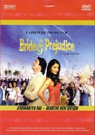 Bride And Prejudice - DVD movie cover (xs thumbnail)