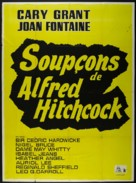 Suspicion - French Movie Poster (xs thumbnail)