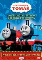"""Thomas the Tank Engine & Friends"" - Czech Movie Cover (xs thumbnail)"