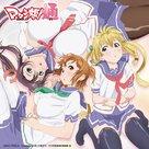 """Maken-Ki! Battling Venus"" - Japanese Movie Poster (xs thumbnail)"