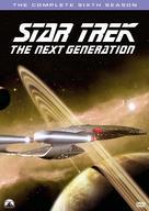 """Star Trek: The Next Generation"" - DVD cover (xs thumbnail)"