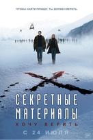The X Files: I Want to Believe - Russian Movie Poster (xs thumbnail)