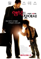 The Pursuit of Happyness - South Korean Movie Poster (xs thumbnail)