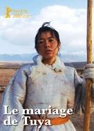 Tuya de hun shi - French poster (xs thumbnail)