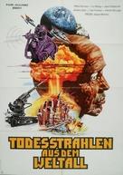 Sekai daisensô - German Movie Poster (xs thumbnail)